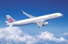 チャイナエア、A321neoを25機導入へ