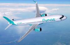サウジアラビアLCCのフライナス、A321XLRを10機発注へ
