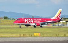 FDA、小牧-山形など5路線20便減便 17日から25日