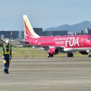 FDA、新潟発着2路線で臨時便 小牧・福岡、10/23から14便
