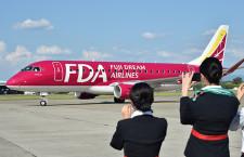 FDAのワインレッド14号機、小牧到着 28日就航、高知行き