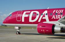 FDA、20日に富士山遊覧フライト 小牧発着、追加で操縦席見学も