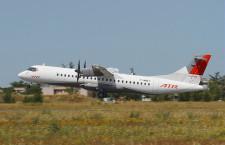 ATR、パリ航空ショーで75機17億ドル受注 短距離離着陸型ローンチへ、DBJと覚書
