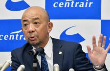 中部空港、犬塚新社長が就任「あぐらかくと競争負ける」
