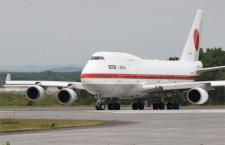 旧政府専用機B747、29億円で販売中「最高水準で整備」