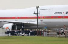 旧政府専用機B-747初号機が離日 旅客型ジャンボ姿消す