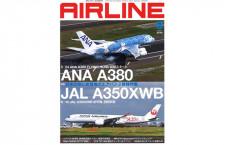 [雑誌]「日本の空に新登場のエアバス2機種 ANA A380×JAL A350XWB」月刊エアライン 19年8月号