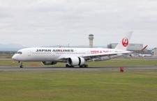 JALのA350、羽田-札幌・那覇就航へ 10月と20年2月