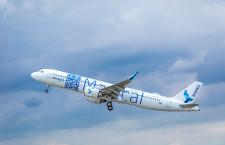 ポルトガルのアゾレス、A321LR初号機受領