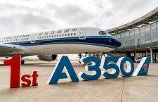中国南方航空、A350初号機受領