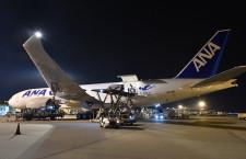 ANAカーゴ、777F就航 日本初導入、大型貨物も輸送可に