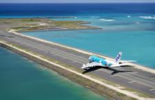 エメラルドグリーンの海渡り成田へ 空撮・ホノルルに2機そろうANA A380(2号機編)
