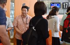ジェットスター・ジャパン、関西-下地島就航 片岡社長「人気路線になる」