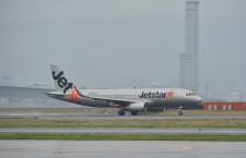 ジェットスター・ジャパン、関西-マニラ期間運休 新型コロナ影響、グループ便に振り替え