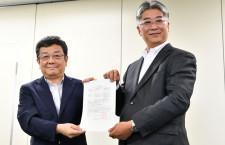 ZIPAIR、成田-バンコク20年5月就航 国交省からAOC取得