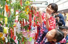 JAL、少し早い七夕 羽田で園児が合唱披露
