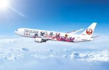 JAL、2020ジェット2号機が11日就航 国内線に