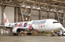 JAL、2020ジェット2号機お披露目 20年10月まで国内線