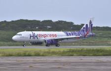 香港エクスプレス航空、運休継続 8月2日再開へ