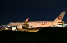 JAL、A350訓練予定31日まで公表