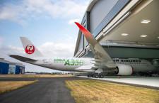 JALのA350、3号機がロールアウト 特別塗装3機が完成