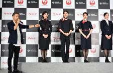 JAL、新制服の2020限定スカーフデザイン募集 日本の魅力発信