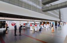 JAL、羽田国内線カウンター刷新へ JGCは個室化、スマート空港20年開始