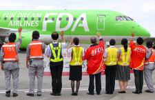 FDA、就航10周年 三輪社長「地方路線を充実」