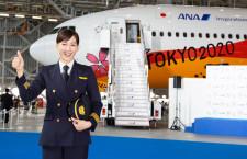 綾瀬はるか「国境越えてふれ合える」ANAが東京五輪1年前イベント