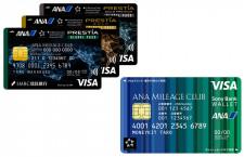 ANA、海外で使える多通貨デビットカード SMBC信託銀行・ソニー銀行と