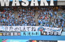 発達障がいの子供にもサッカー観戦を ANAなど3社、川崎でJリーグ戦