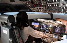 航空科学博物館、存続危機でクラウドファンディング 737MAXシミュレーター1時間貸切も