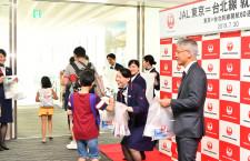 JAL、東京-台北就航60周年 藤田副社長「チームジャパンで訪日客の誘致大事」