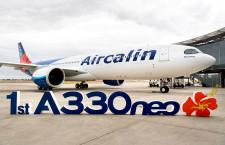 エアカラン、A330neo初号機受領 日本路線にも