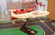 「JAAの経験が財産」 JALが台北で60周年式典