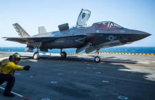 防衛省、STOVL機にF-35B選定 いずもでの運用視野に