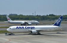 JALとANA、国際貨物サーチャージ引き上げ 11月分