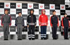 整備士・グラハンはデサントとモンベル 写真特集・JAL新制服(4)