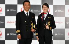 パイロットは女性専用が初登場 写真特集・JAL新制服(3)