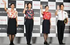 夏の沖縄はかりゆし着用 写真特集・JAL新制服(5)