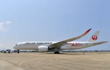 JAL、A350訓練予定17日まで公表