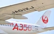 JAL赤坂社長、A350国際線導入延期も 次世代旗艦機、路線網は維持
