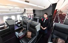 JAL、A350機内を福岡で初披露 初便招待クイズも