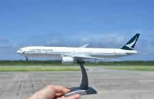 キャセイ、下地島でパイロット訓練 初日は中止