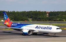 エアカランのA330neo、成田就航 同型機初の日本乗り入れ