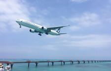 キャセイの下地島訓練、8月は4日間 9月も6日間、777とA330
