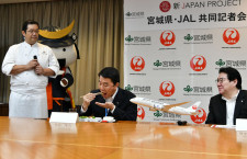JAL、宮城県北の渡り鳥紹介 国内線機内食で銘柄豚の角煮も