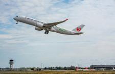 JALのA350、3号機が羽田に21日夕到着へ