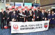 バスケ日本代表、JAL便で中国へ W杯出場、八村塁「ついに来た」