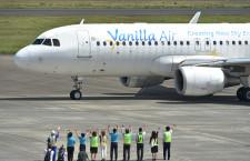 バニラ、成田-奄美の運航終了 独自路線、10月からピーチ